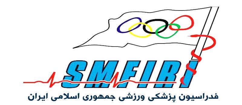 تاییدیه استیک آلکالاین توسط فدراسیون پزشکی ورزشی جمهوری اسلامی ایران